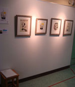 Suwada School Gallery